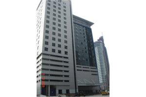 Perkeso Building Kuala Lumpur